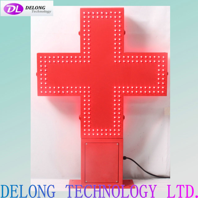 84.5X60X10cm outdoor two faces red flasing led pharmacy sign board