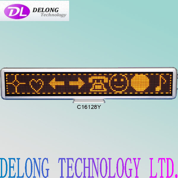 indoor 8 characters yellow 16X128pixel dot matrix multi-language name board led lighting