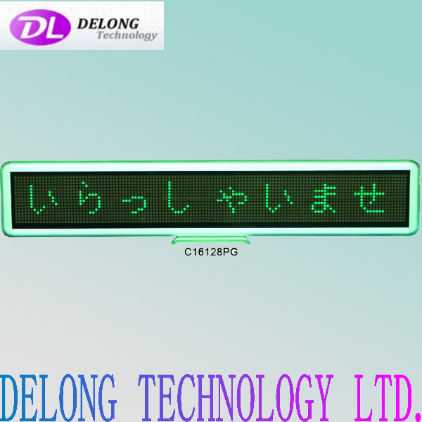 indoor 8 characters green p4mm 16X128pixel dot matrix multi-language electronic rolling display