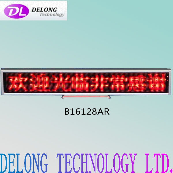16X128pixel red smd 8 letters aluminium programmable led desktop board