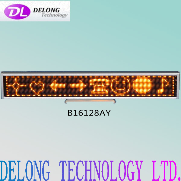 16X128pixel smd0603 yellow 8 letters aluminium programmable mini led sign board