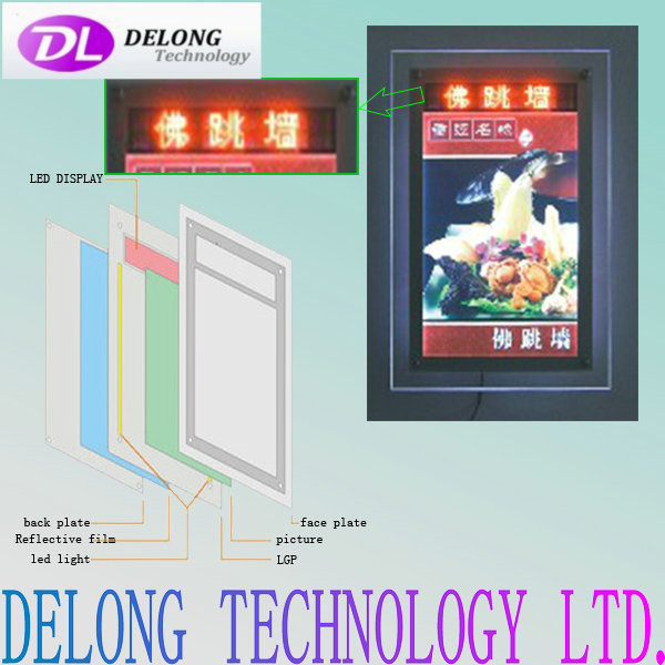 crystal slim advertising light box with 12X72pixel led display