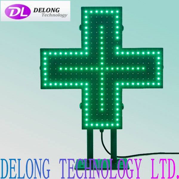 45x45cm double sided outdoor led pharmacy cross