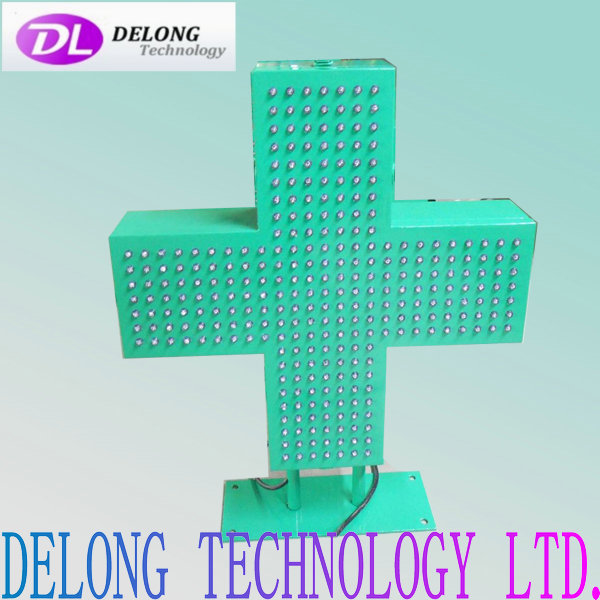 50x50cm double sided outdoor flashing led pharmacy cross sign