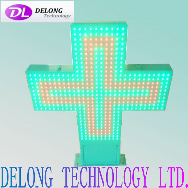 80X80cm double sides red green outdoor led flash cross